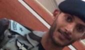 استشهاد رجل أمن في مداهمة وكر بالعوامية