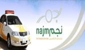 شركة نجم تعلن توفر وظيفة إدارية شاغرة للسعوديات