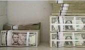 الدولار يهوي وسط مخاوف بشأن التضخم في أمريكا