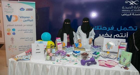 """بالصور.. """" صحة الرياض """" تطلق الحملة التوعوية الصحية الخاصة بفيتامين """" د """""""