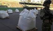 بوليفيا والأرجنتين وتشيلي تضبط 2.2 طن مخدرات على حدودها المشتركة