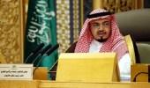 الجفري: موقف المملكة من الإرهاب والتطرف ثابت وحازم