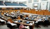 الحكم بالسجن لبعض النواب في قضية مجلس الأمة