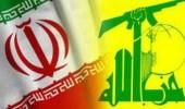 دعوى قضائية لإدارج حزب الله منظمة إرهابية