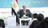 الرئيس المصري يطالب المجتمع الدولي بمواجهة الإرهاب والتطرف