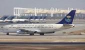 مطار جدة: لا يوجد تأثير على سير الرحلات حتى الآن