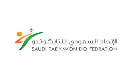 """الاتحاد السعودي للتايكوندو يقدم الشكر لـ """" صدى """""""