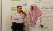 كواليس إشهار وافد بريطاني إسلامه في الرياض