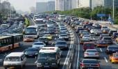 المفوضية الأوروبية: خفض الانبعاثات الكربونية للسيارات بنسبة 30% في 2030
