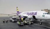 """بالصور.. انطلاق أولى رحلات """" طيران أديل """" إلي مطار الدمام"""