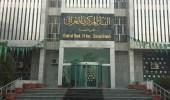 إغلاق فروع البنوك الخاصة في كردستان