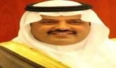 "أمير حائل يرثي "" منصور بن مقرن """