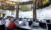 البورصة المصرية تربح 3.2مليار جنيه في نهاية التعامل