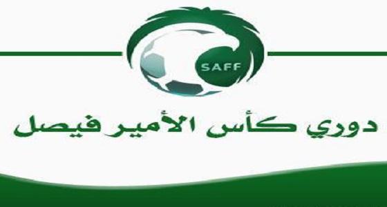 شاهد نتائج مباريات اليوم من دوري الأمير فيصل بن فهد