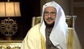عبداللطيف آل الشيخ: الرشوة آفة خبيثة.. والملك سلمان يبدأ التطهير