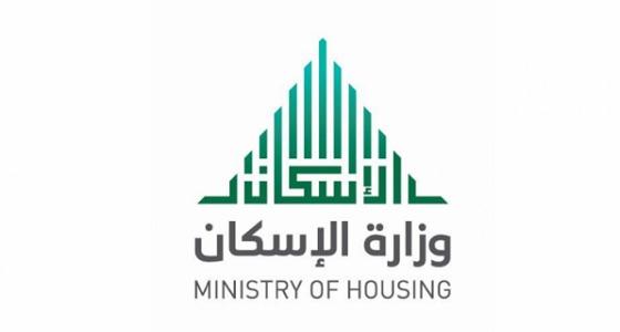 وزارة الإسكان تسحب 1000 وحدة سكنية من المقاولين في جازان