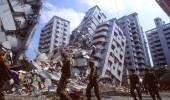 تعرَّف على أخطر وأشـد أنواع الزلازل فتكا بالبشرية