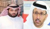 """"""" آل الشيخ """" و """" السركال """" يدعمان الخطيب في انتخابات الأهلي المصري"""