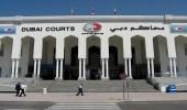 """السجن 3 سنوات لسعودي و7 آخرين بتهمة خطف """" هندي """""""