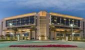 مستشفى الملك عبدالله الجامعي تعلن وظائف إدارية شاغرة