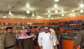 بالصور.. عمل الرياض تفتش على 1067 منشأة وتضبط 19مخالفة