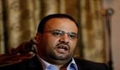 قوات التحالف تستهدف رئيس المجلس السياسي للانقلابيين بحجة