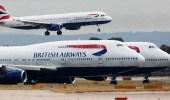 بريطانيا تعلن سياسة جديدة لركاب الطائرات