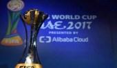 بيع 90% من تذاكر كأس العالم للأندية 2017