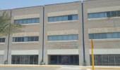 مركز أرامكو للرعاية الصحية يعلن وظائف صحية وإدارية