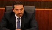 """السفارة السعودية في لبنان: حياة """" الحريري """" مهددة ببيروت"""