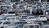 """حالات خضوع السيارات المستعملة لضريبة """" القيمة المضافة """""""
