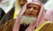 بالفيديو.. المفتي يقدم التعازي والمواساة في وفاة الأمير منصور بن مقرن