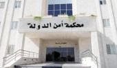 محكمة أردنية تعاقب سعوديين بالسجن 22 عاما لتهريب مخدرات للمملكة