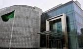 """سفارة المملكة بالقاهرة: تطبيق منظومة """" بصمة الأصابع وصورة الوجه """" نوفمبر الحالي"""