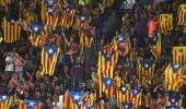 نادي برشلونة يدين اعتقال 8 وزراء من كتالونيا