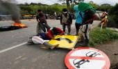 بالصور.. احتجاجات حاشدة ضد الحكومة الكولومبية