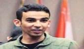 الرسالة الأخيرة لأحد مرافقي الأمير منصور بن مقرن لوالدته.. فماذا كان بها