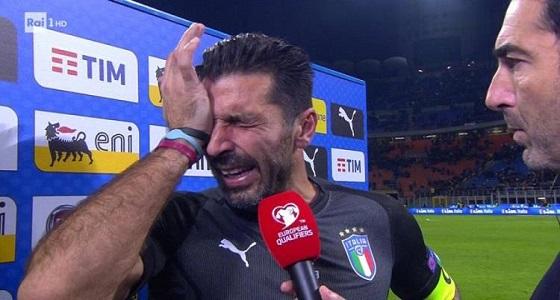 شاهد.. دموع بوفون في ليلة سقوط إيطاليا