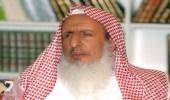 بالفيديو.. مفتي المملكة: الخروج من الفتن مرهون بتطبيق الشريعة