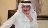 تركي الحمد يثير الجدل حول سحب كتاب بدرية الإباحي