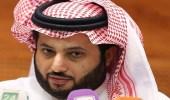 تركي آل الشيخ يعلق على خسارة الأخضر أمام البرتغال