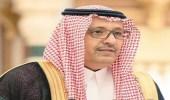 أمير الباحة يعزي القيادة في وفاة الأمير منصور بن مقرن