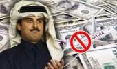 قطر ثاني دولة خاسرة عالميا
