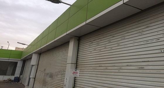 بلدية العريجاء تغلق 37 محلًا مخالفًا بالرياض