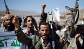 الحوثيون يعدمون يمنيا أمام ذويه في صعدة