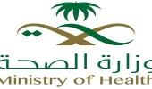 صحة عسير تعلق على مطالب المواطنين بإنشاء مستشفى في بارق