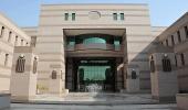 """جامعة الملك عبدالعزيز تُعلن عن وظيفة """" معيد """" بقسم الهندسة الكهربائية"""