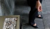 شركة يابانية تكافئ موظفيها غير المدخنين