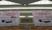 انطلاق مهرجان اليوم العالمي للطفل بمركز الملك فهد الثقافي
