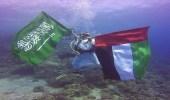 بالصور.. غواصون سعوديون يحتفلون بالعيد الوطني الإماراتي من أعماق البحر الأحمر